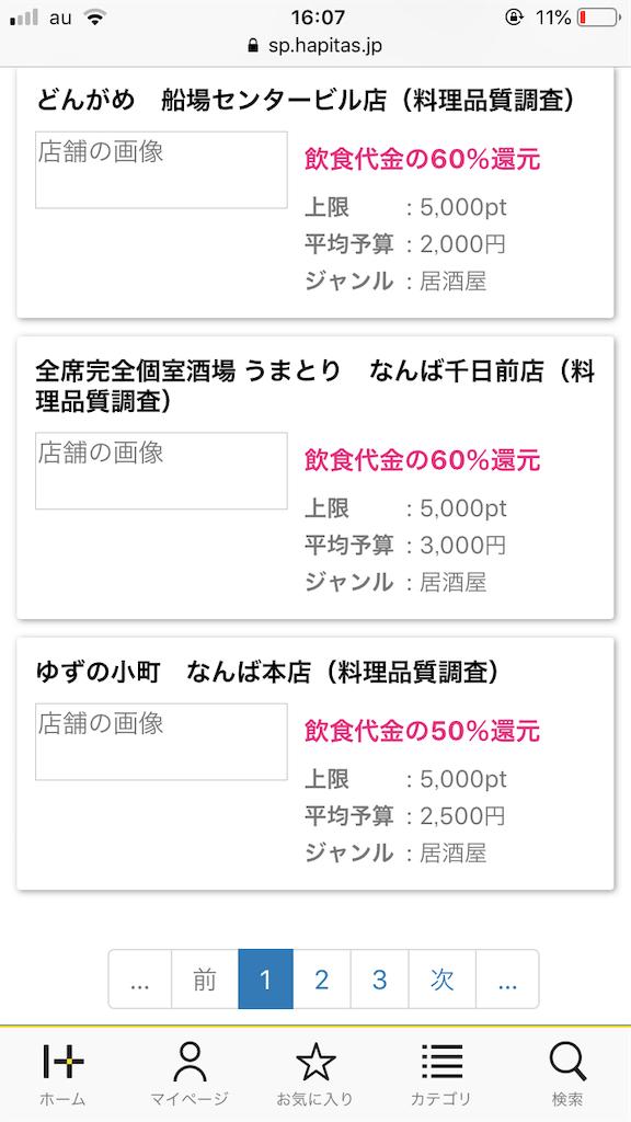f:id:kazuki-iroiro:20190923160710p:image