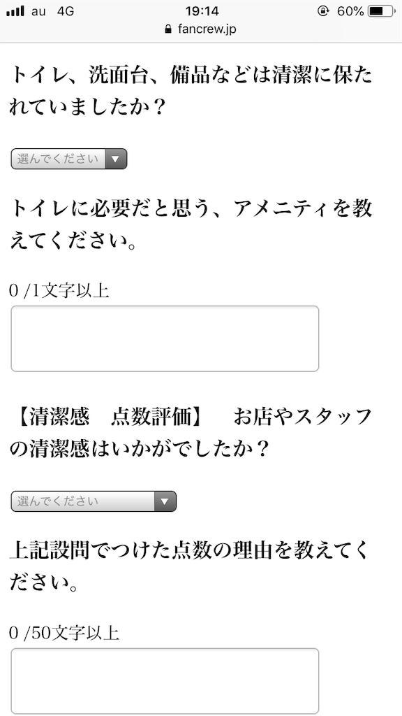 f:id:kazuki-iroiro:20190923161100p:image
