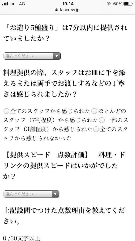 f:id:kazuki-iroiro:20190923161106p:image