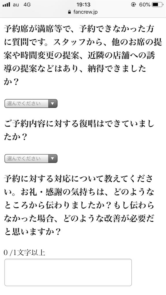 f:id:kazuki-iroiro:20190923161111p:image