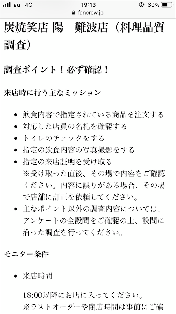 f:id:kazuki-iroiro:20190923161116p:image