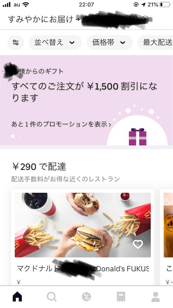 f:id:kazuki-iroiro:20191008233824p:image