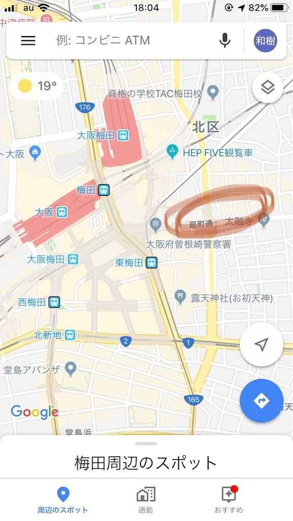f:id:kazuki-iroiro:20191102182828j:image