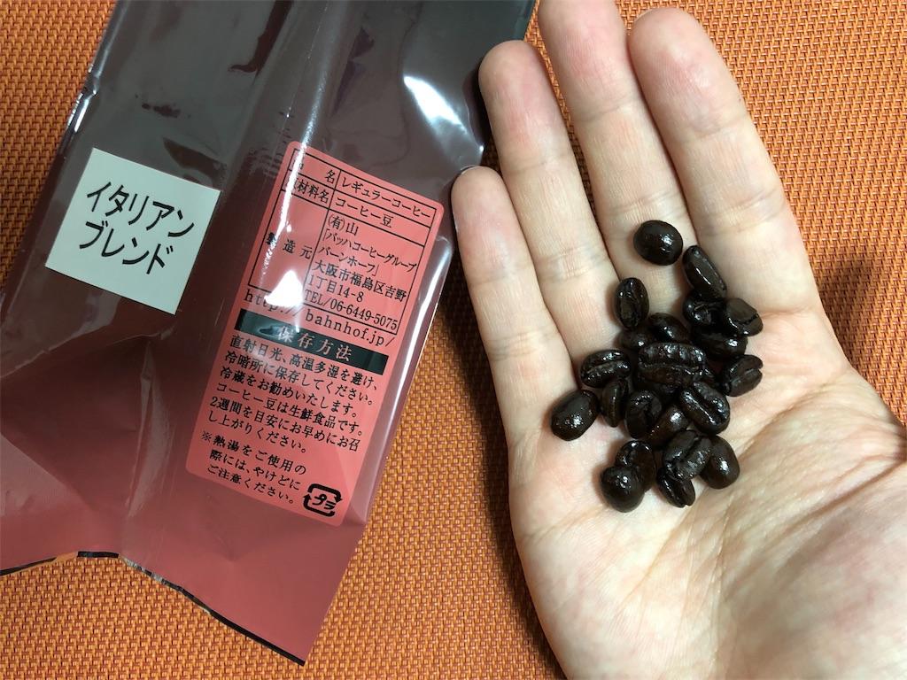 f:id:kazuki-iroiro:20200109195002j:image