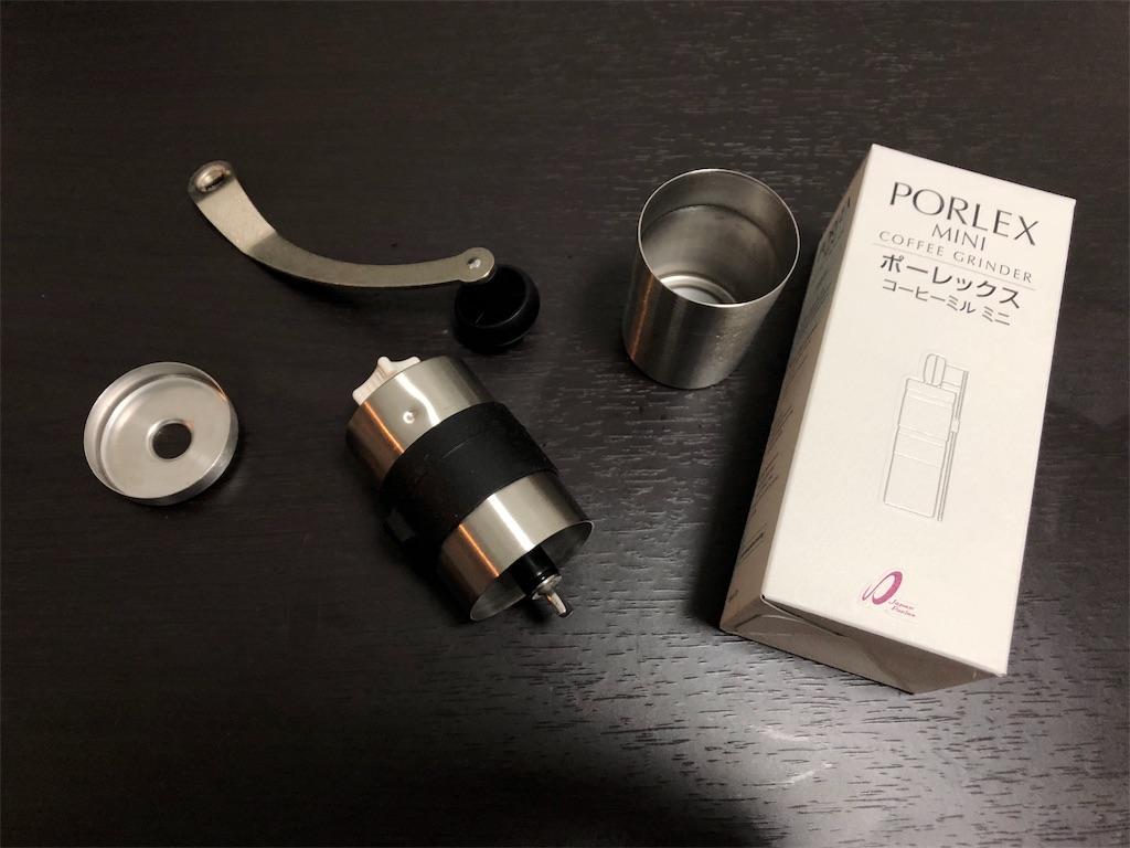 f:id:kazuki-iroiro:20200109195738j:image