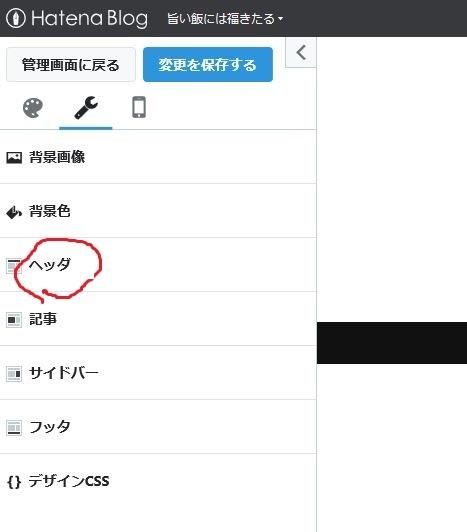 f:id:kazuki-iroiro:20200112203135j:plain