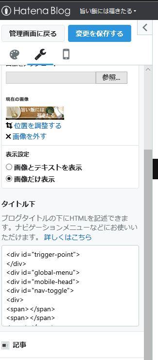 f:id:kazuki-iroiro:20200112203755j:plain
