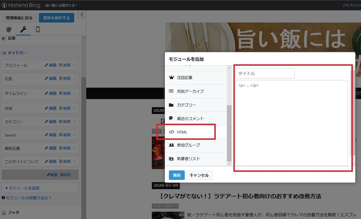 f:id:kazuki-iroiro:20200112213313j:plain