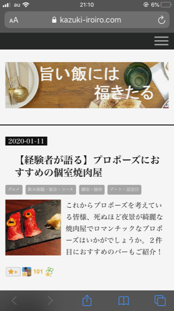 f:id:kazuki-iroiro:20200112214601p:plain