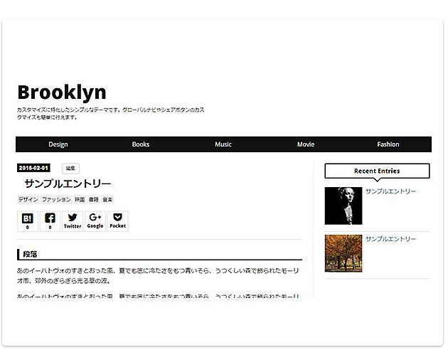 f:id:kazuki-iroiro:20200112215821j:plain