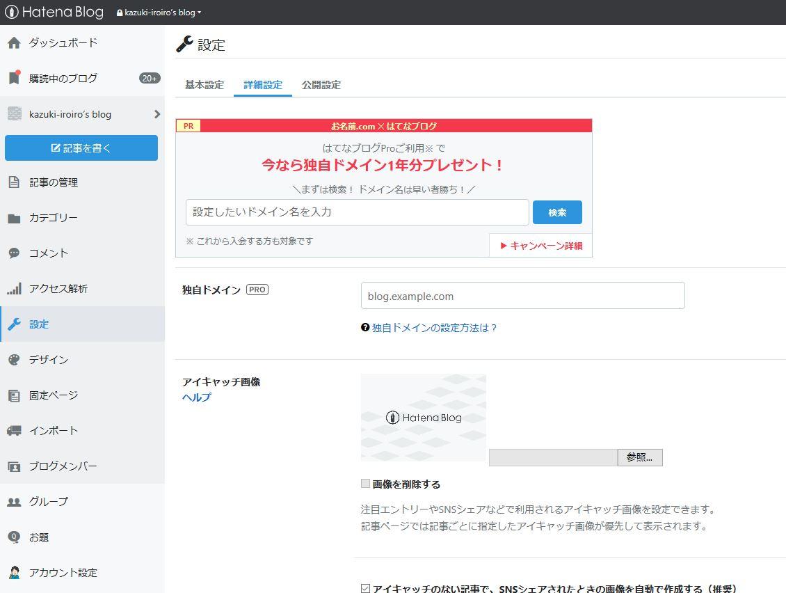f:id:kazuki-iroiro:20200112230606j:plain