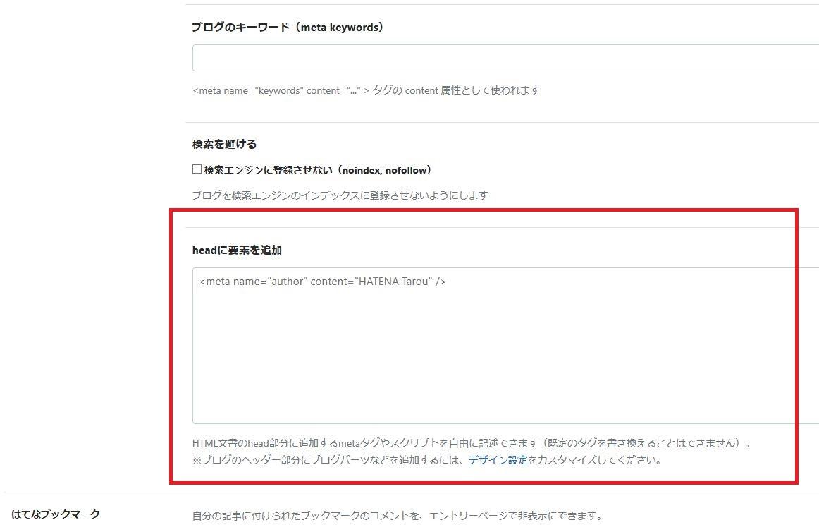 f:id:kazuki-iroiro:20200112230615j:plain