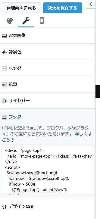 f:id:kazuki-iroiro:20200112233213j:plain