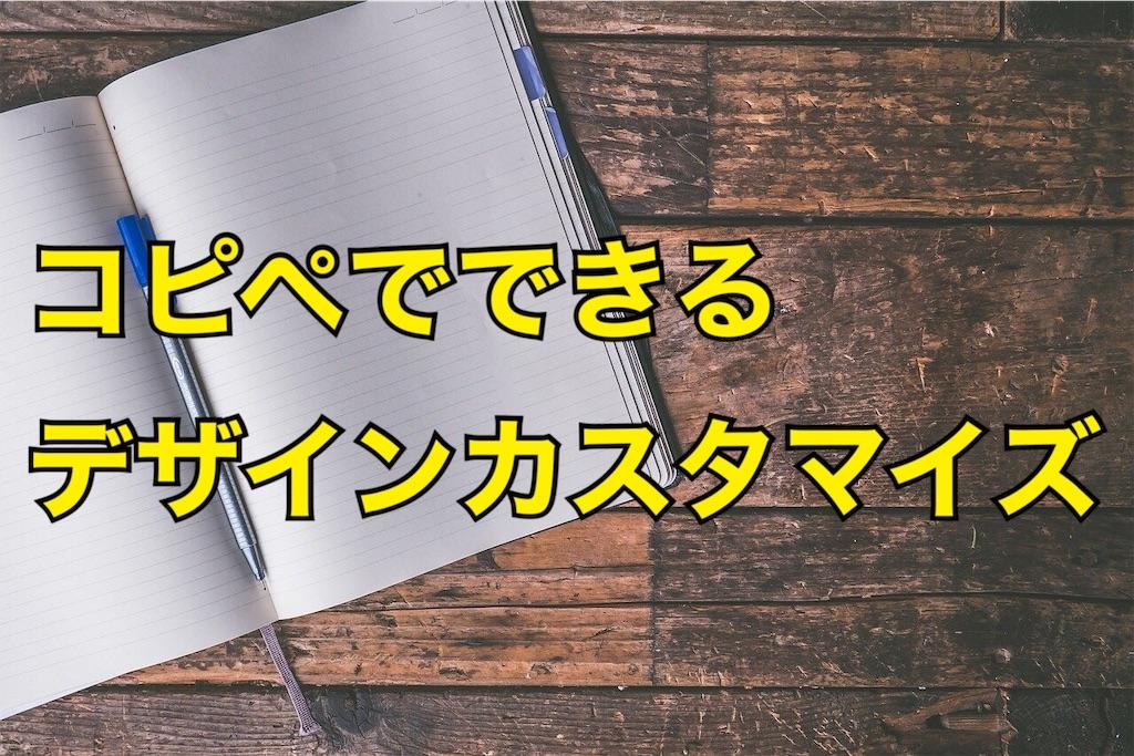 f:id:kazuki-iroiro:20200113000616j:image