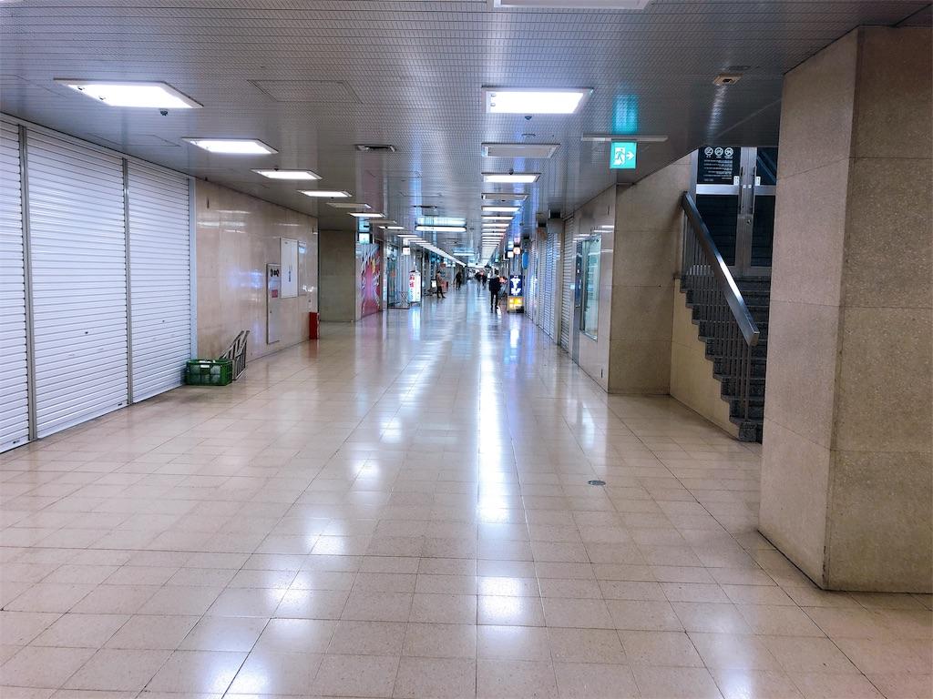 f:id:kazuki-iroiro:20200113181034j:image