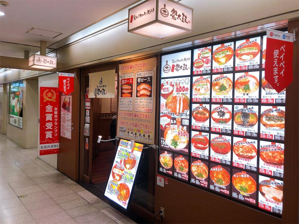 f:id:kazuki-iroiro:20200113181253j:image