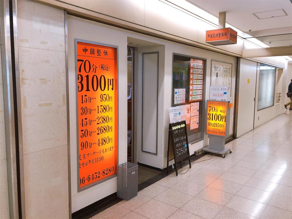 f:id:kazuki-iroiro:20200113181406j:image
