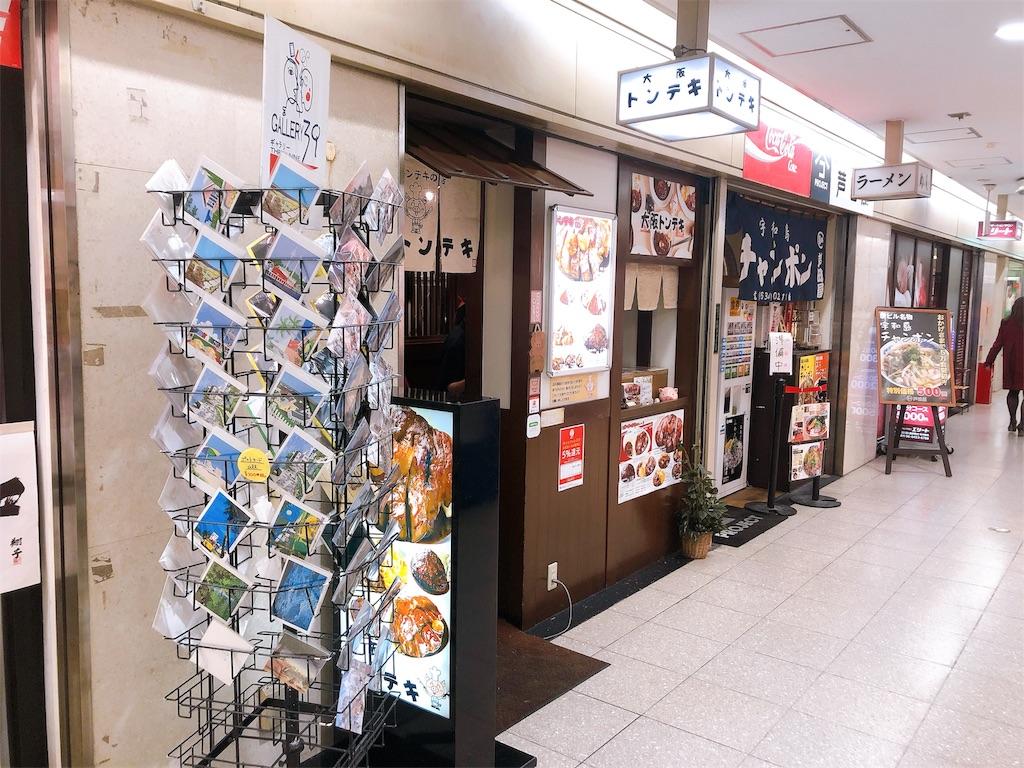 f:id:kazuki-iroiro:20200113181412j:image