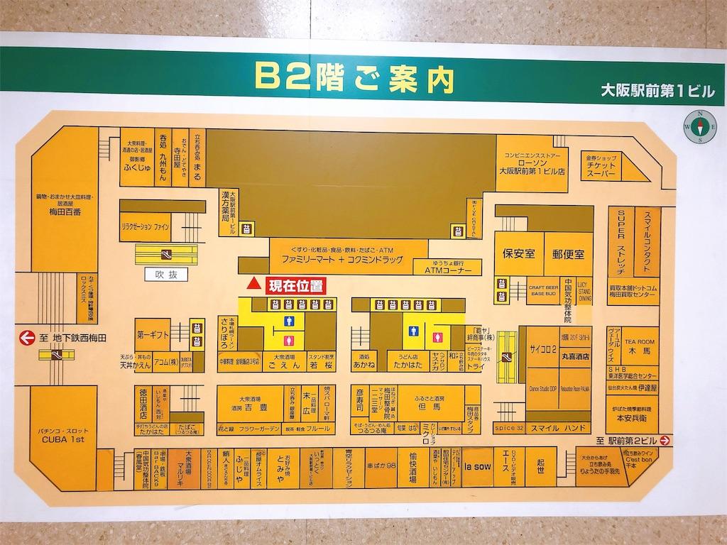 f:id:kazuki-iroiro:20200113183520j:image