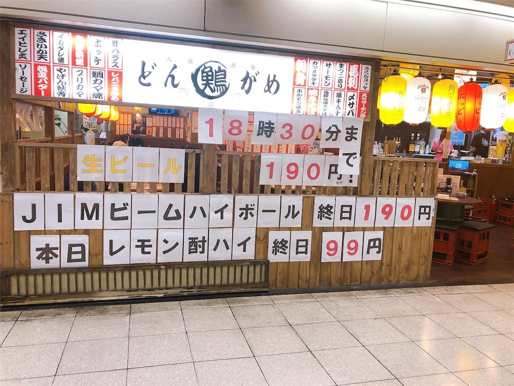 f:id:kazuki-iroiro:20200113183920j:image