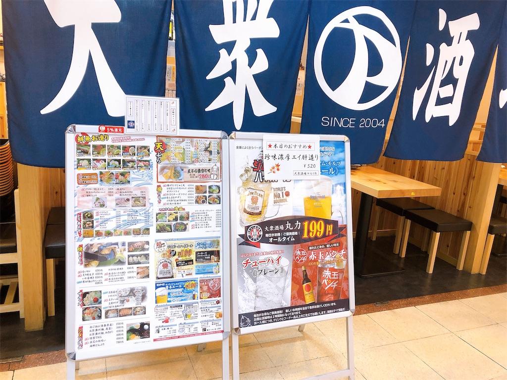 f:id:kazuki-iroiro:20200113183926j:image