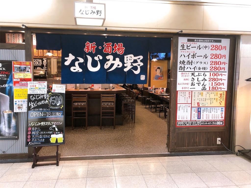 f:id:kazuki-iroiro:20200113183935j:image