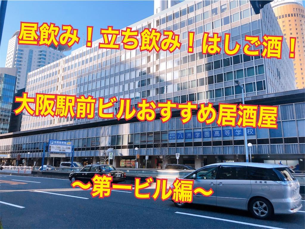 f:id:kazuki-iroiro:20200113203823j:image