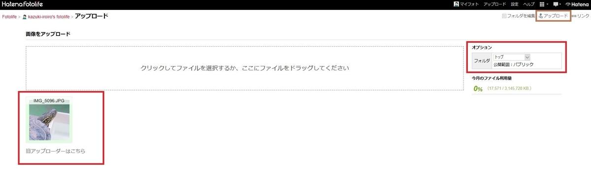 f:id:kazuki-iroiro:20200113230610j:plain