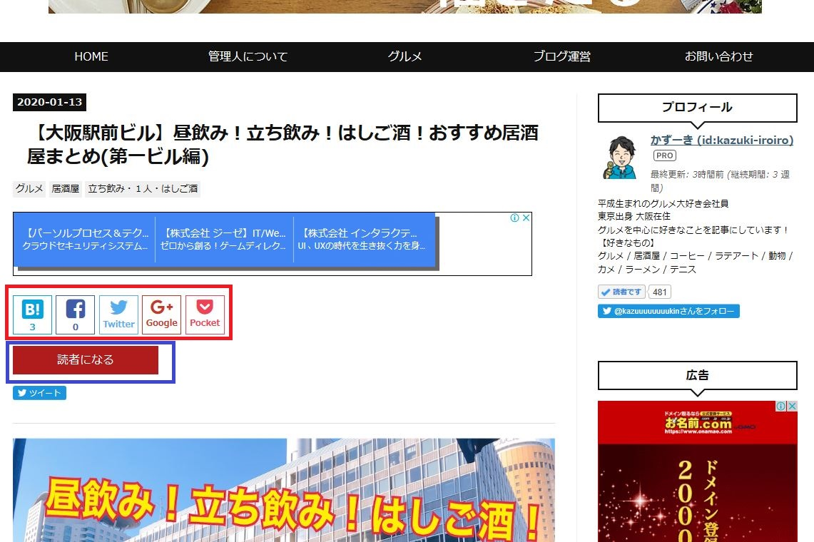 f:id:kazuki-iroiro:20200113234507j:plain