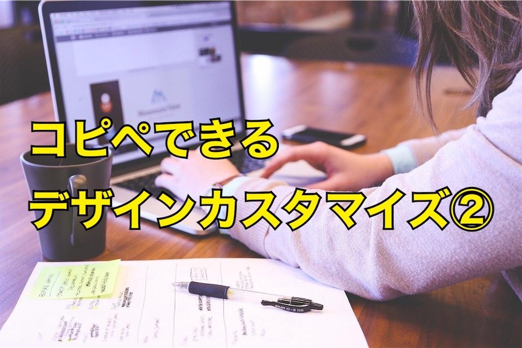 f:id:kazuki-iroiro:20200114000929j:image