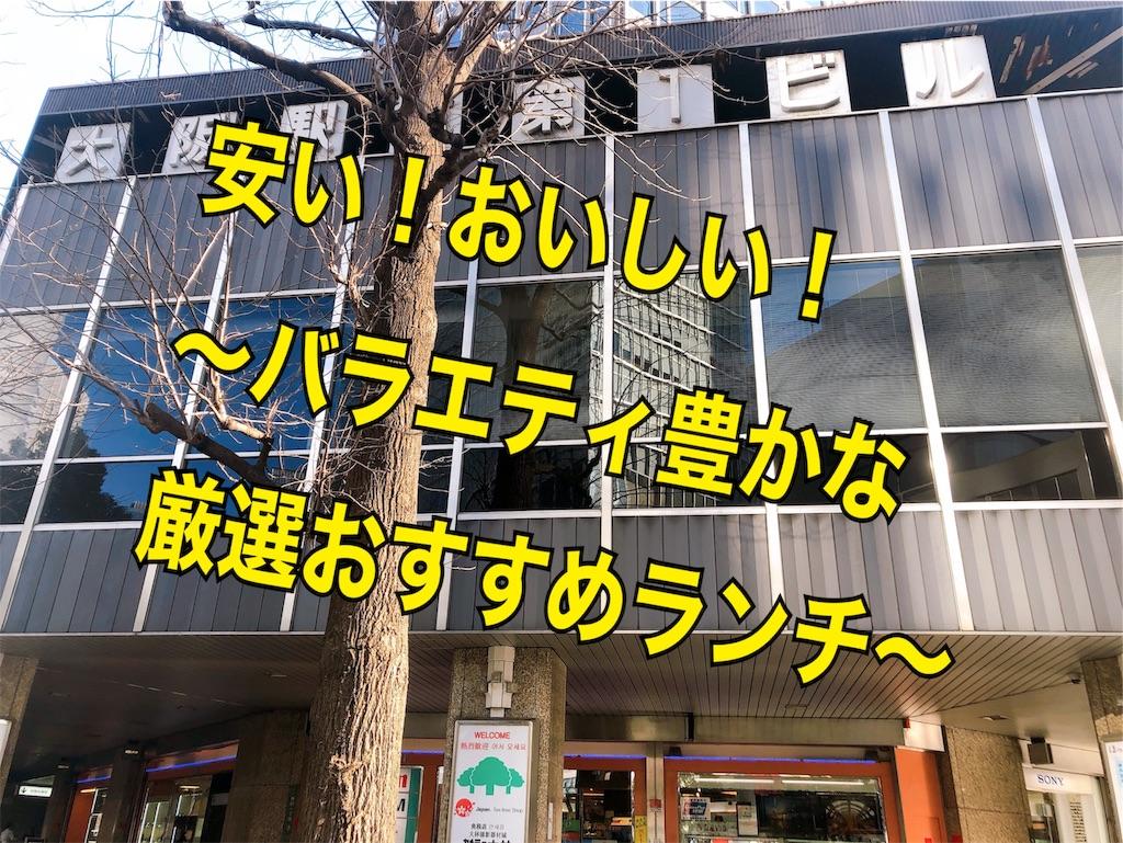 f:id:kazuki-iroiro:20200115204019j:image