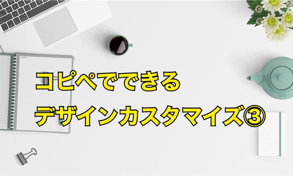 f:id:kazuki-iroiro:20200117000629j:image