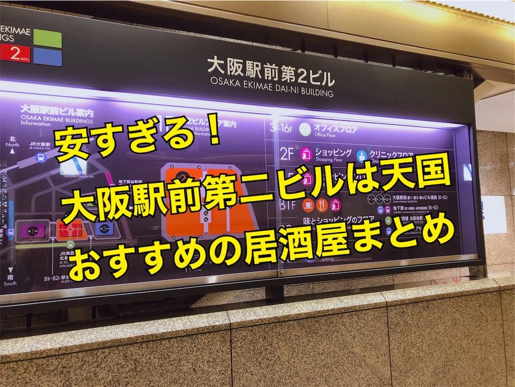 f:id:kazuki-iroiro:20200119172510j:plain