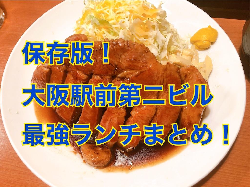 f:id:kazuki-iroiro:20200120213810j:image