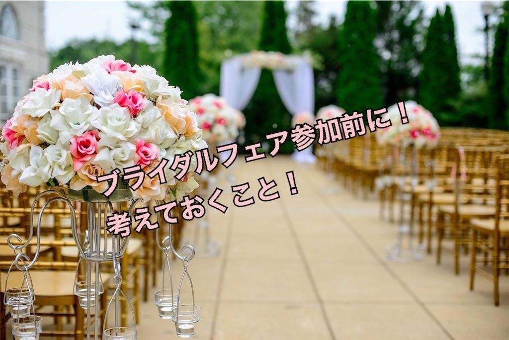 f:id:kazuki-iroiro:20200206231225j:image