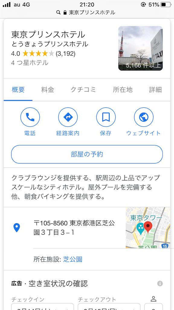 f:id:kazuki-iroiro:20200208214923p:image