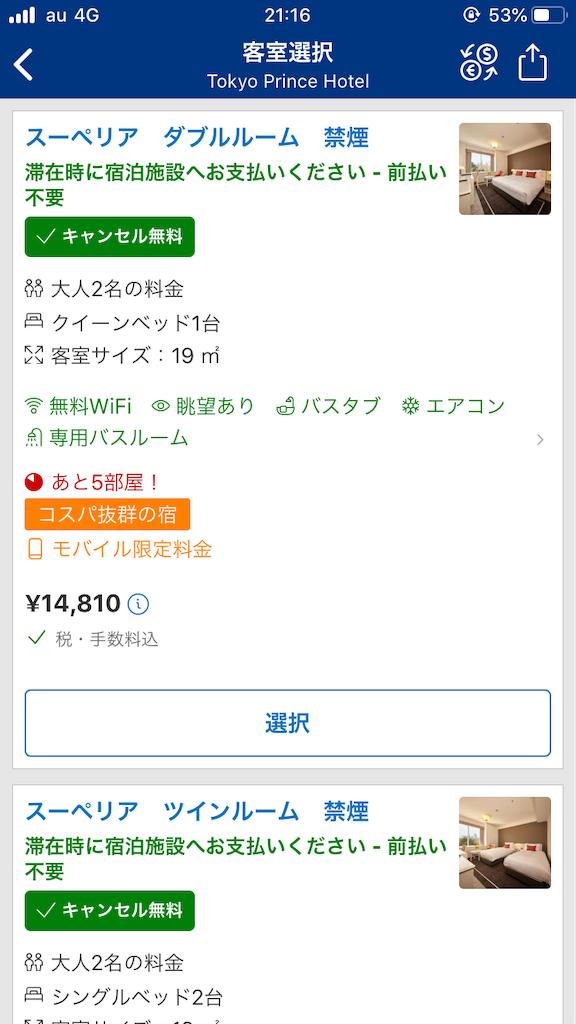 f:id:kazuki-iroiro:20200208215540p:image
