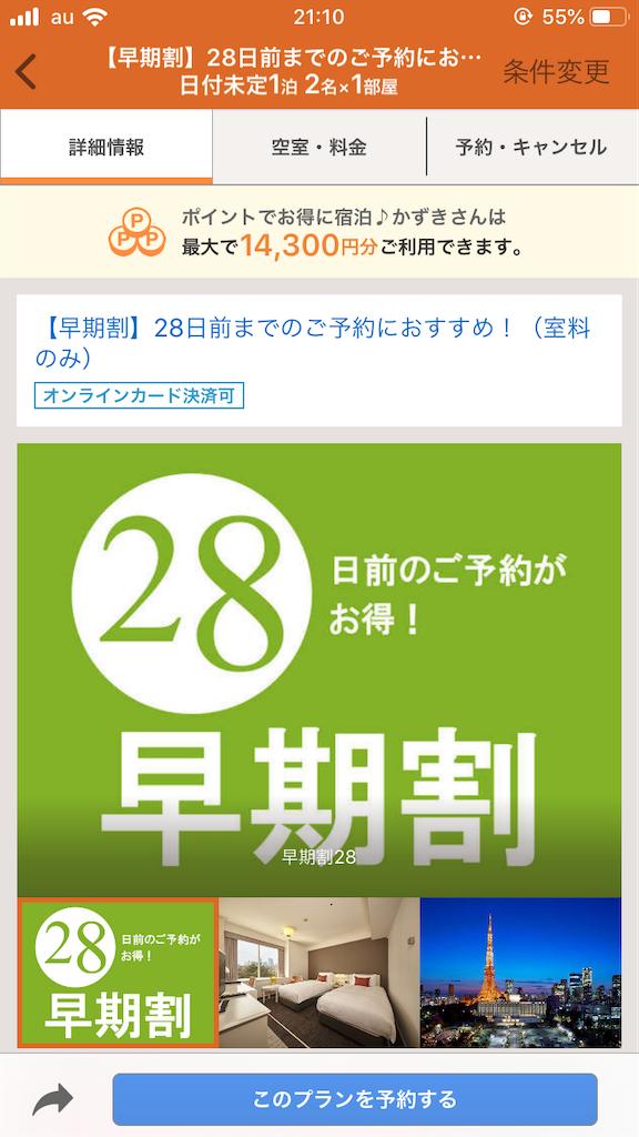 f:id:kazuki-iroiro:20200208220224p:image