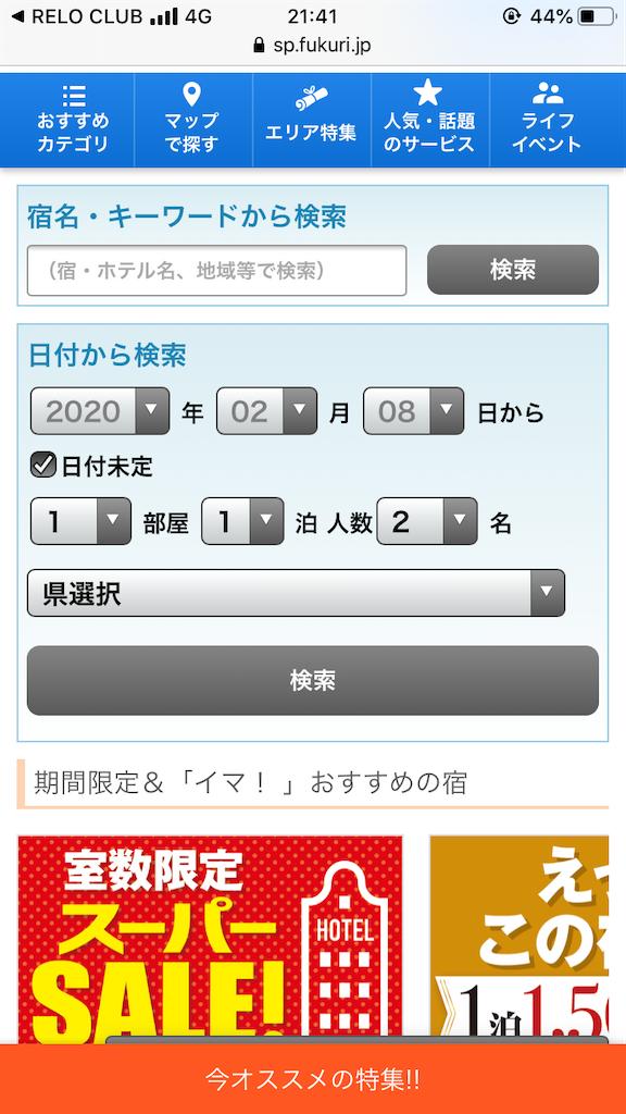 f:id:kazuki-iroiro:20200208220634p:image