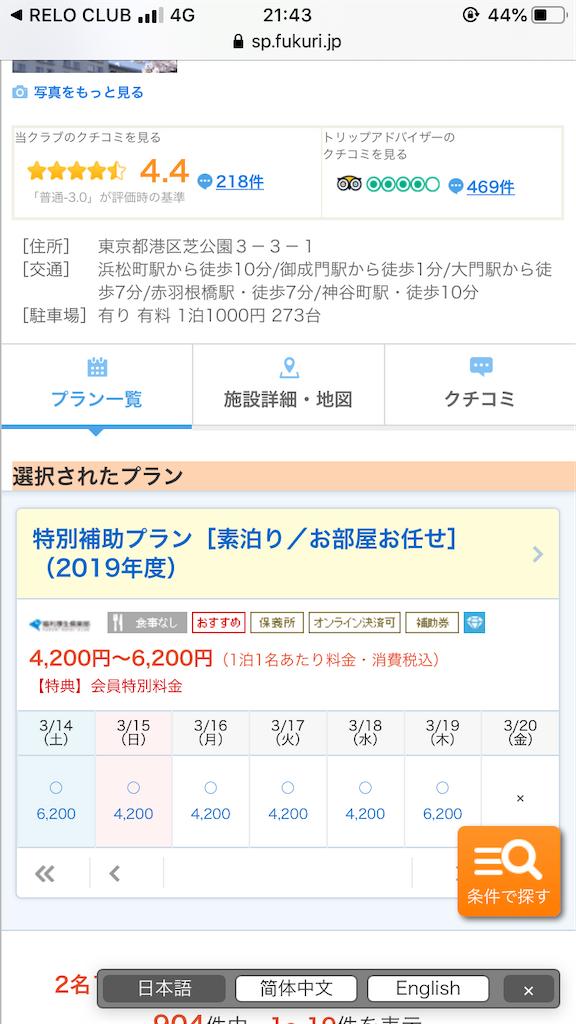 f:id:kazuki-iroiro:20200208220731p:image