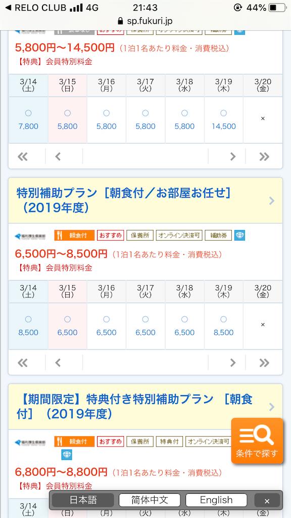 f:id:kazuki-iroiro:20200208220741p:image