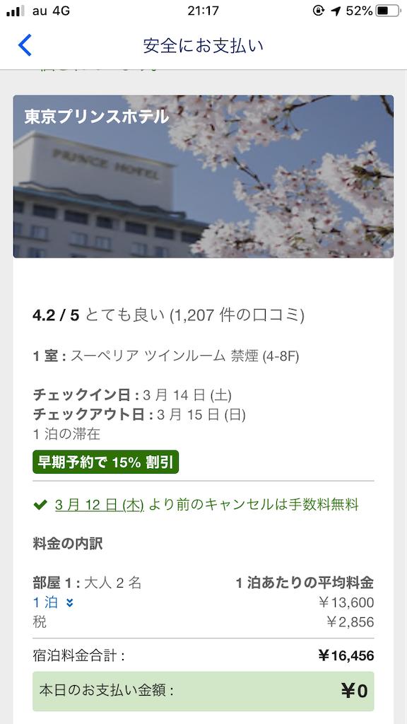 f:id:kazuki-iroiro:20200208230752p:image