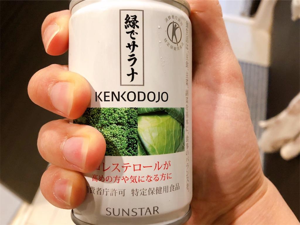 f:id:kazuki-iroiro:20200209114156j:image