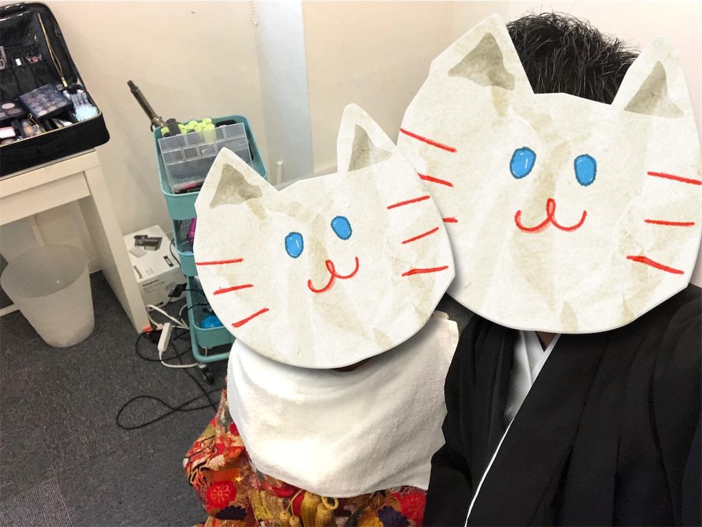 f:id:kazuki-iroiro:20200311233934j:image