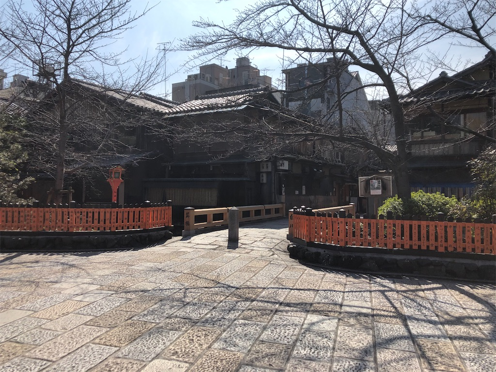 f:id:kazuki-iroiro:20200311234219j:image