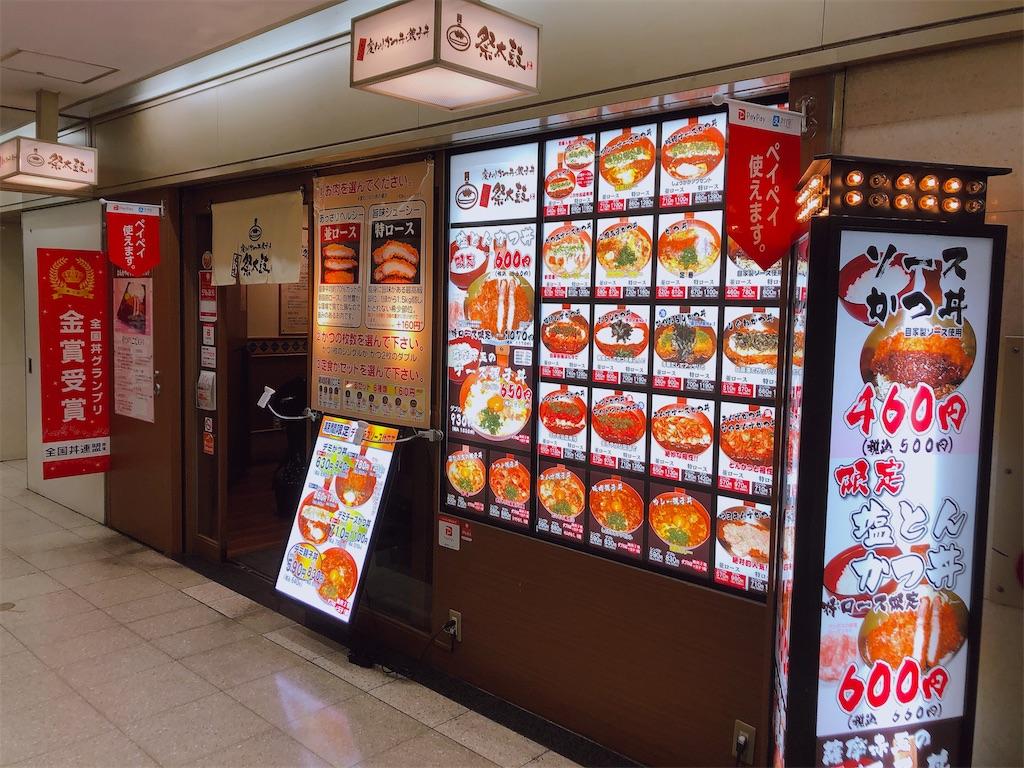 f:id:kazuki-iroiro:20200314111521j:image