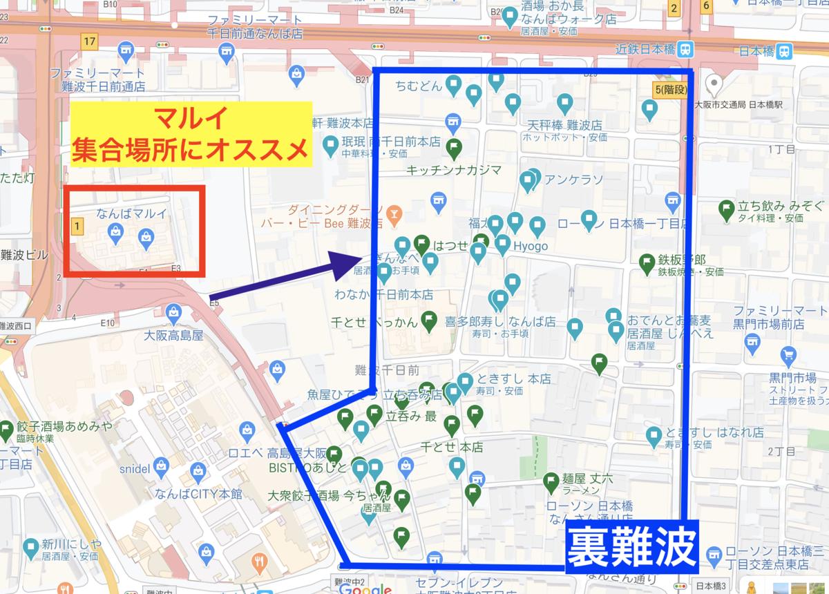 f:id:kazuki-iroiro:20200411153339p:plain