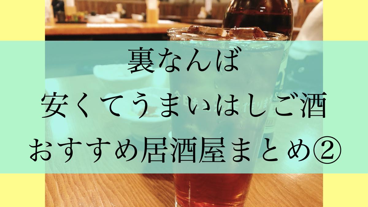 f:id:kazuki-iroiro:20200415205853j:plain
