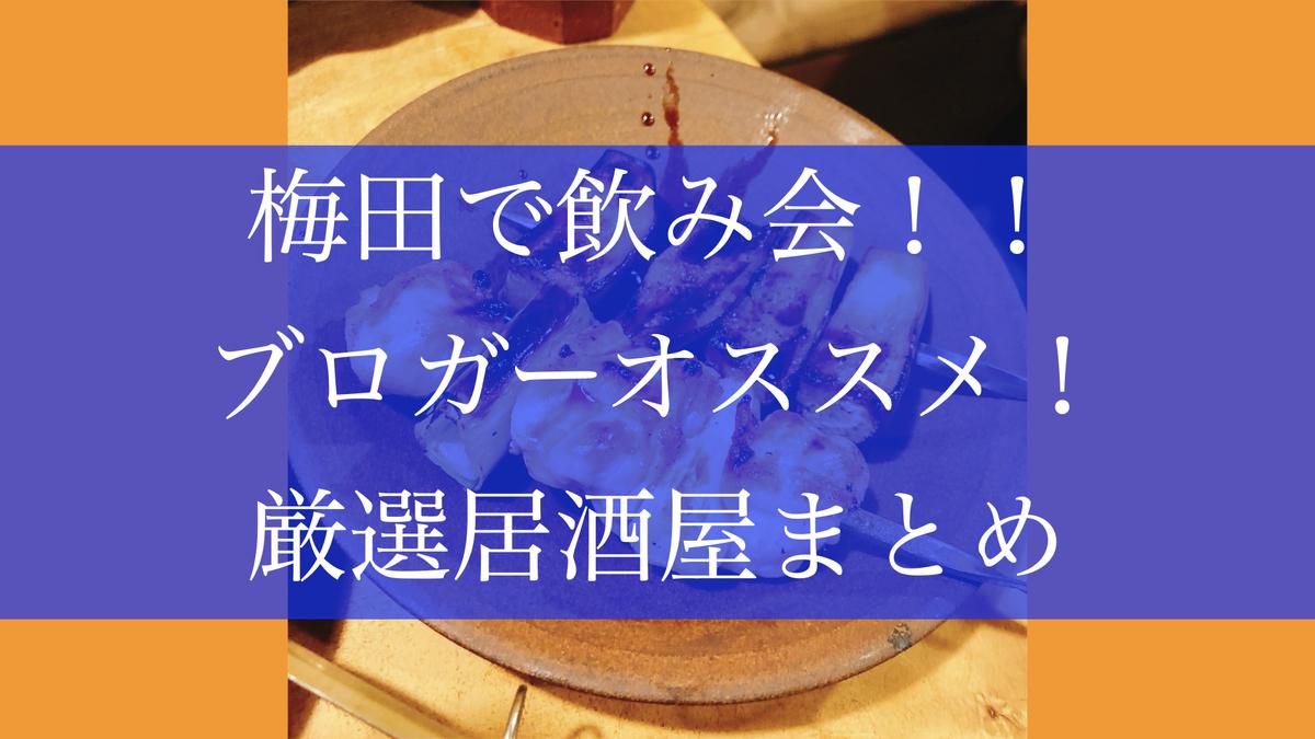 f:id:kazuki-iroiro:20200415210914j:plain