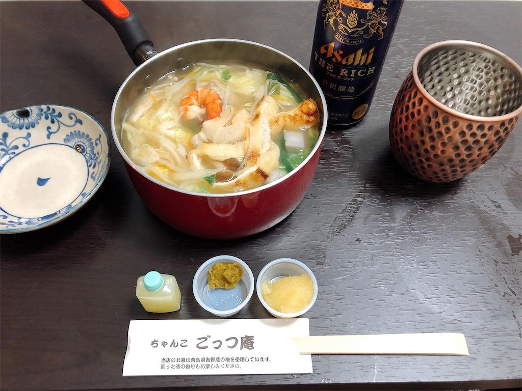 f:id:kazuki-iroiro:20200417225412j:image